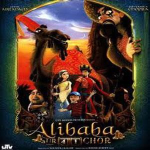 Alibaba And The 41 Thieves  movie