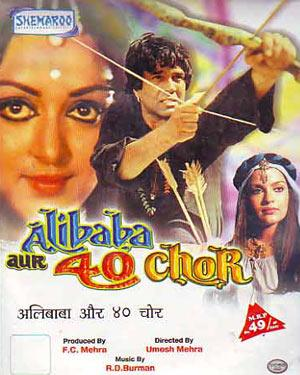 ALIBABA AUR 40 CHOR  movie