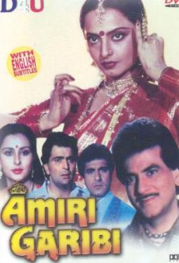 AMEERI GAREEBI  movie