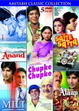 Amitabh Classic Collection  movie