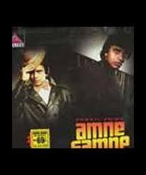 AMNE SAMNE  movie