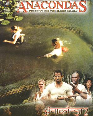 Buy Hindi Movie ANACONDAS-The Hunt For the Blood Orchid ...