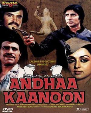 ANDHA KANOON  movie