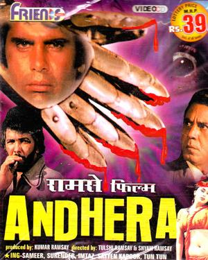 ANDHERA  movie