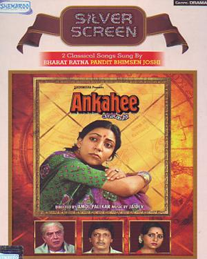 ANKAHEE  movie
