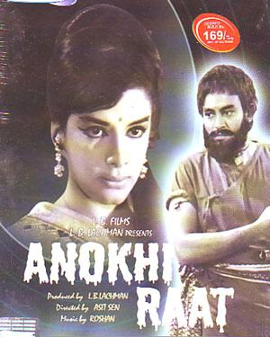 ANOKHI RAAT  movie