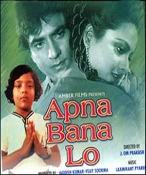 APNA BANO LO  movie