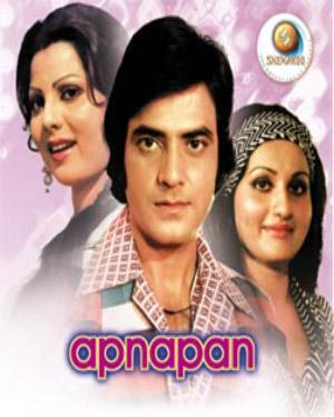 APNAPAN  movie