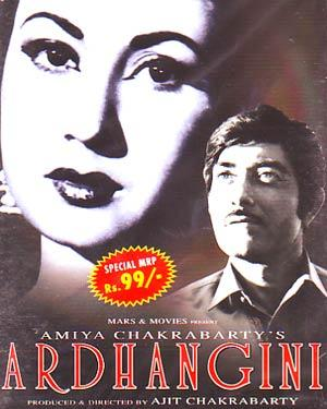ARDHANGINI  movie
