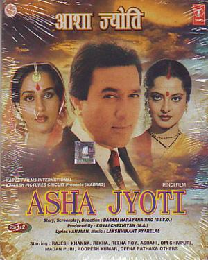 Asha Jyoti movie