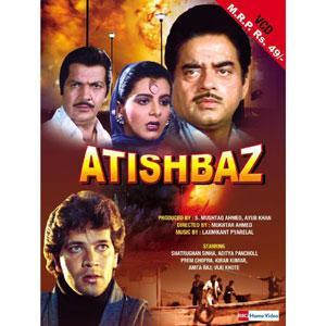 ATISHBAZ  movie