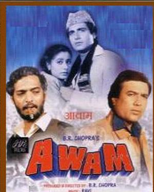 AWAM  movie