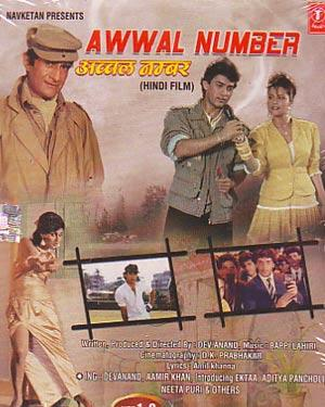AWWAL NUMBER  movie