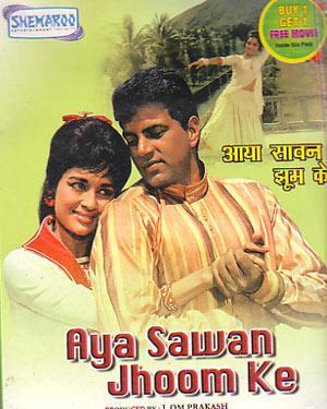 AYA SAWAN JHOOM KE  movie