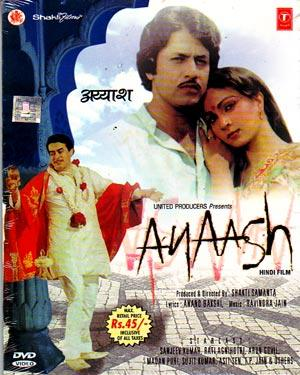 AYAASH  movie