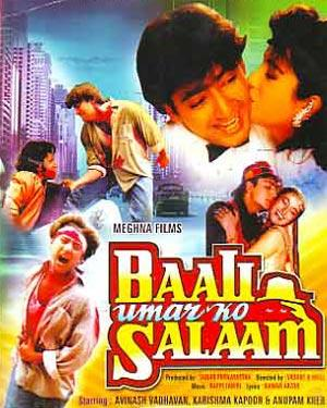 BAALI UMAR KO SALAAM  movie