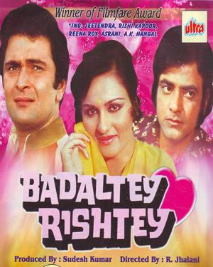 BADALTE RISHTE  movie