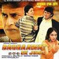 BAGHAAWAT EK JUNG  movie