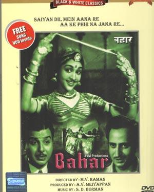 BAHAR  movie