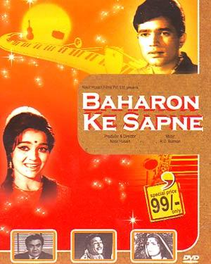 BAHARON KE SAPNE  movie