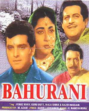 BAHURANI  movie