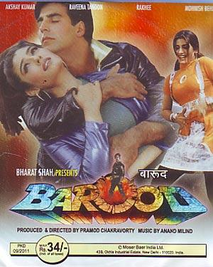 BAROOD  movie