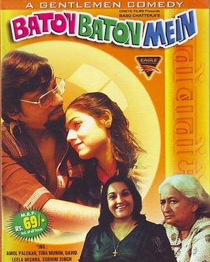 BATON BATON MEIN  movie