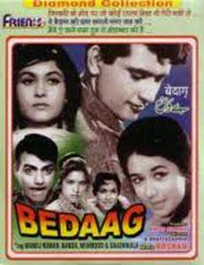 BEDAAG  movie