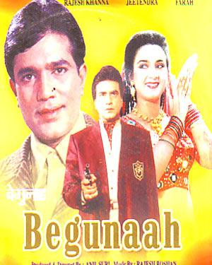 BEGUNAAH  movie