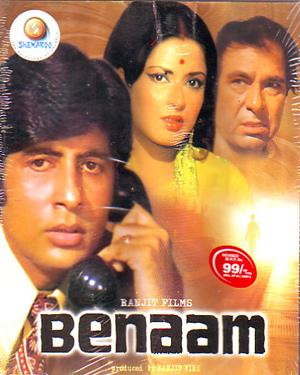 BENAAM (1974)  movie