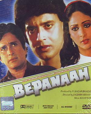 BEPANAAH  movie