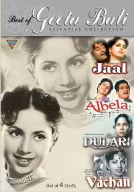 BEST OF GEETA BALI  Essential Collection(JAAAL-ALBELA-DULARI-VACHAN)  movie