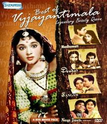 Best of Vyjayantimala  movie