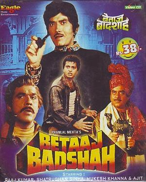BETAAJ BADSHAH  movie