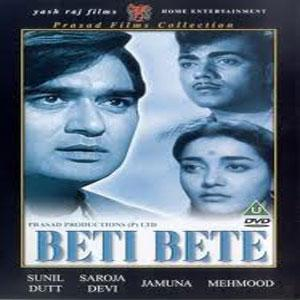 BETI BETE  movie