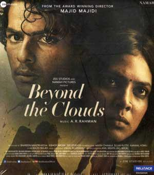 BEYOND THE CLOUDS BluRay