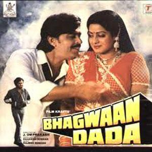 BHAGWAN DADA  movie