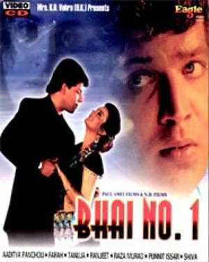 BHAI NO. 1  movie