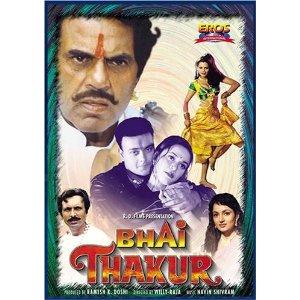 BHAI THAKUR  movie