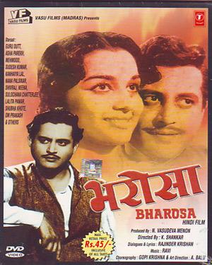 BHAROSA  movie