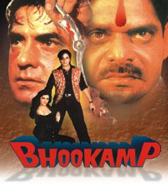 BHOOKAMP  movie