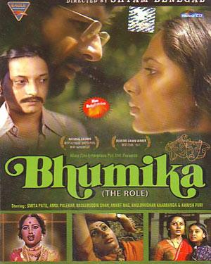 BHUMIKA  movie