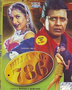 Billa No. 786 movie