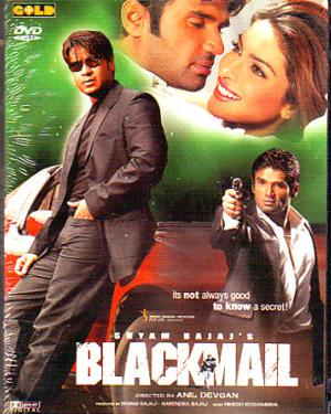 Buy BLACKMAIL DVD online