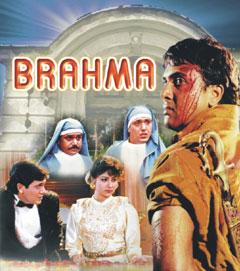 BRAHMA  movie