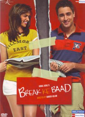 BREAK KE BAAD VCD