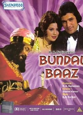 BUNDALBAAZ  movie
