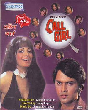 CALL GIRL  movie