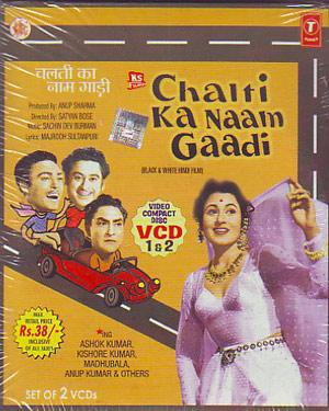 CHALTI KA NAAM GAADI  movie