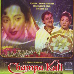 CHAMPA KALI  movie